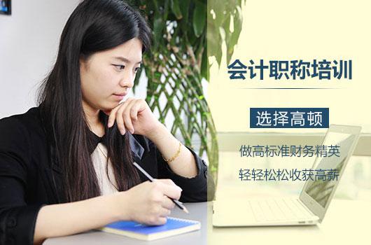 中级会计师就业前景怎么样?能升职加薪吗?