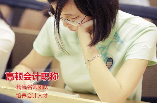 中级会计师考试怎么安排答题顺序?答题时间怎么分配?
