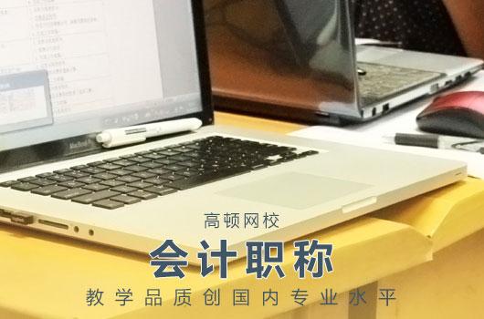 上海中级会计成绩查询入口及时间