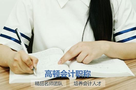 黑龙江2020年中级会计师报名时间什么时候截止?