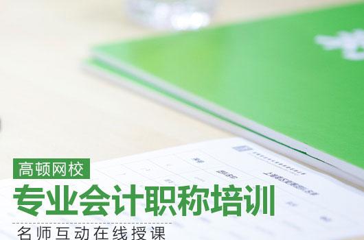 福建省2020年中级会计成绩复核在什么时候?